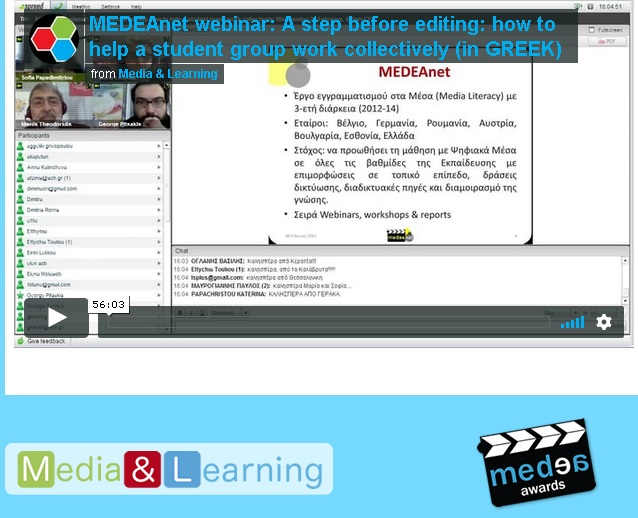 MEDEAnet webinar: A step before editing: how to help a student group work collectively (in GREEK)