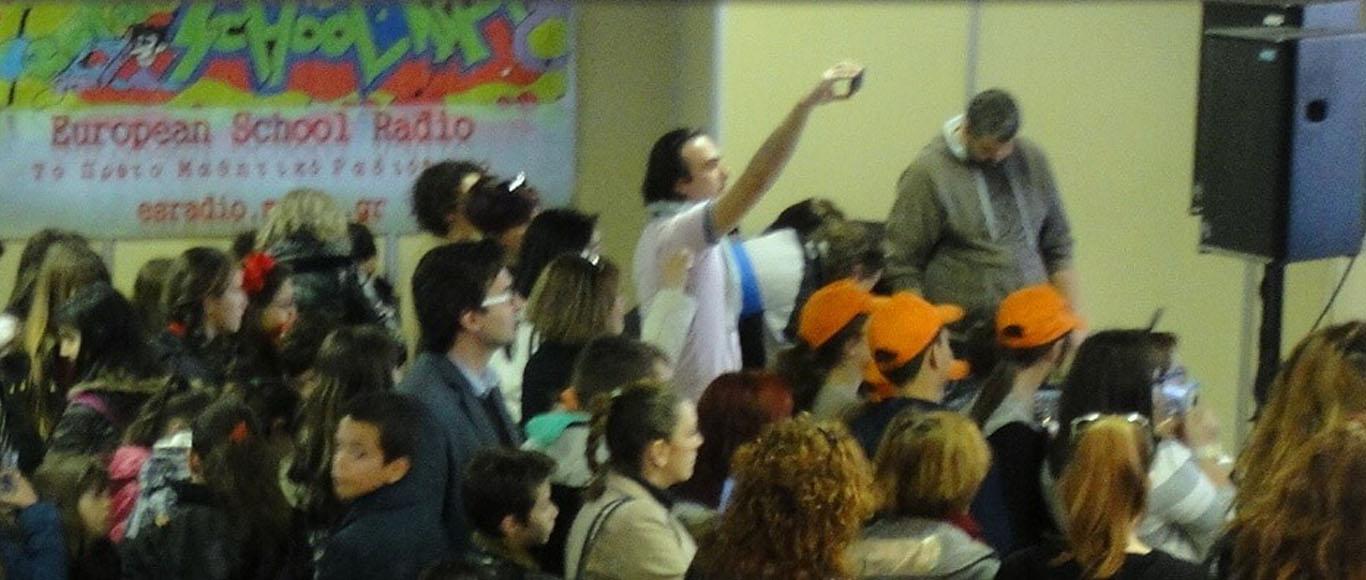 3ο Πανελλήνιο Φεστιβάλ Μαθητικού Ραδιοφώνου και Διαγωνισμός ηχητικού μηνύματος και τραγουδιού 'Καν'το ν'ακουστεί'!